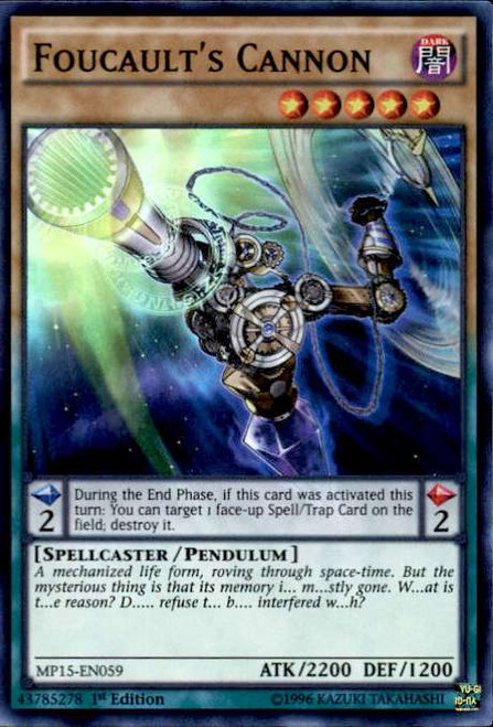 YuGiOh 2015 Mega-Tin Mega Pack Super Rare Foucault's Cannon MP15-EN059