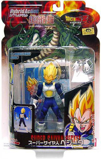 Dragon Ball Z Hybrid Super Saiyan Vegeta Action Figure
