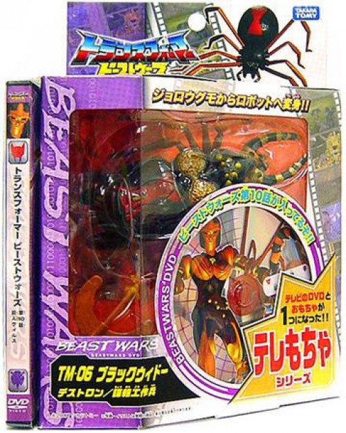 Transformers Japanese Beast Wars 10th Anniversary Blackarachnia Action Figure TM-06