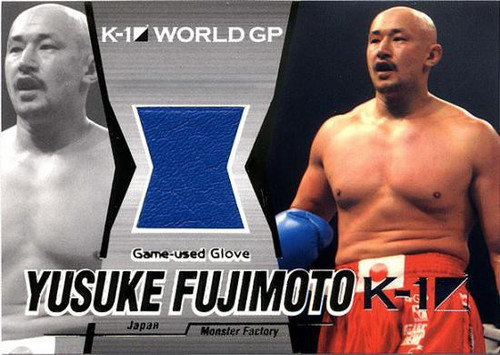 MMA K-1 World GP Yusuke Fujimoto Game-Used Glove G01 [Gold]