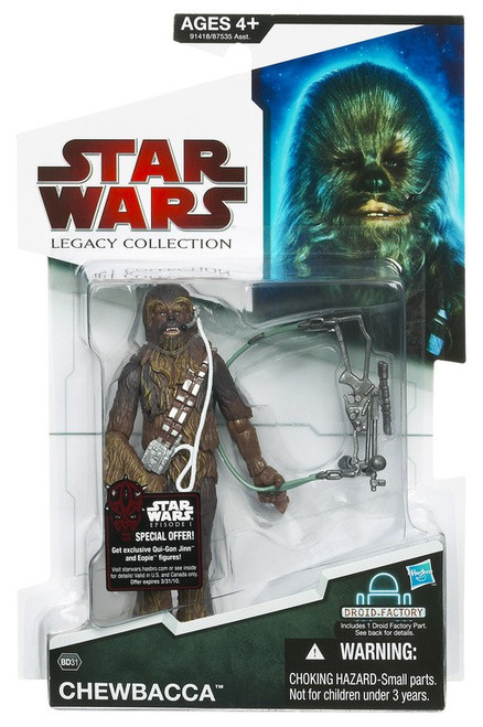 Star Wars A New Hope 2009 Legacy Collection Droid Factory Chewbacca Action Figure BD31 [With Headset, Damaged Package]