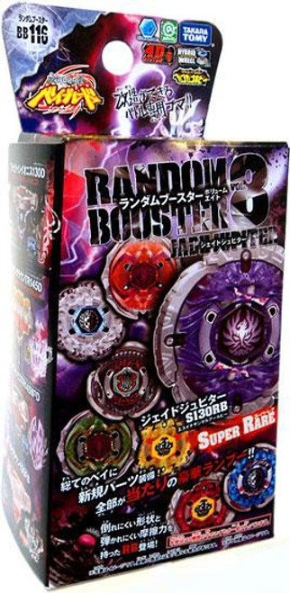 Beyblade Metal Fusion Japanese Random Booster Vol. 8 Accessory BB-116