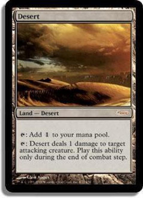 MtG Friday Night Magic Promo Desert [FNM 2008]