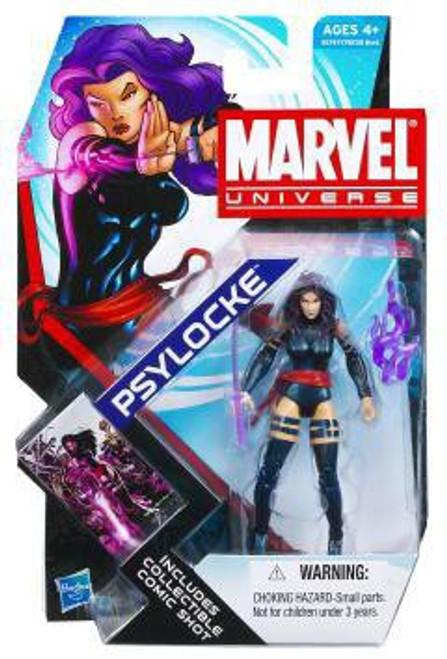 Marvel Universe Series 17 Psylocke Action Figure #5