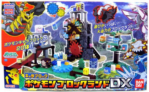 Pokémon Japanese Playland DX Set