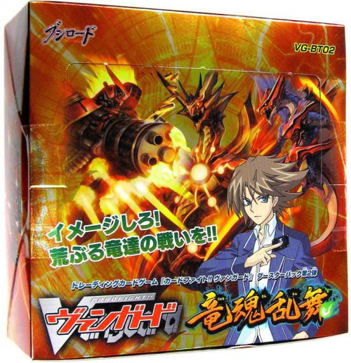Cardfight Vanguard Trading Card Game Wild Dragon Soul Dance Booster Box [Japanese, 30 Packs]