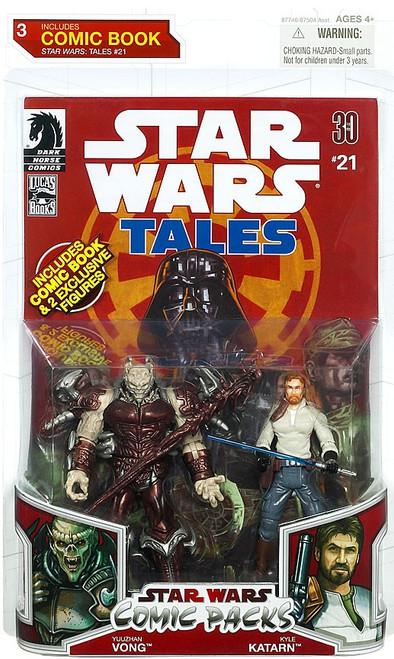 Star Wars Expanded Universe 2009 Comic Packs Yuuzhan Vong & Kyle Katarn Action Figure 2-Pack