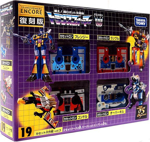 Transformers Japanese Renewal Encore Cassettes Action Figure Set #19 [#19]