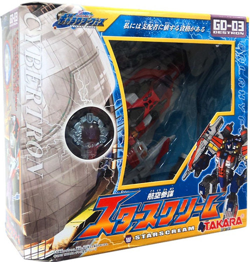 Transformers Japanese Galaxy Force Starscream Action Figure GD-03