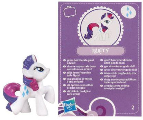 My Little Pony Series 2 Rarity 2-Inch PVC Figure