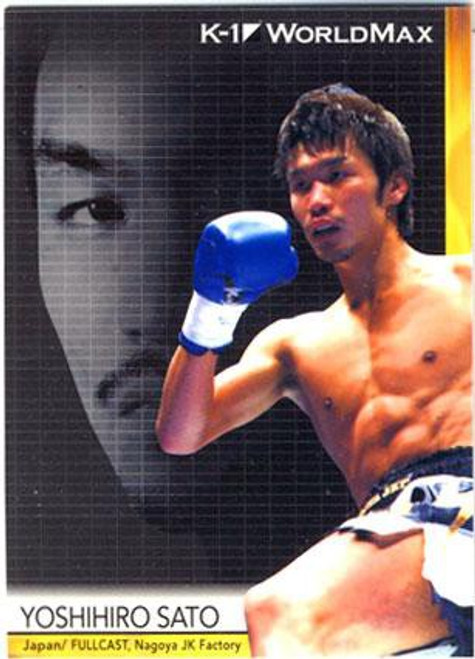 MMA K-1 World GP Yoshihiro Sato #39
