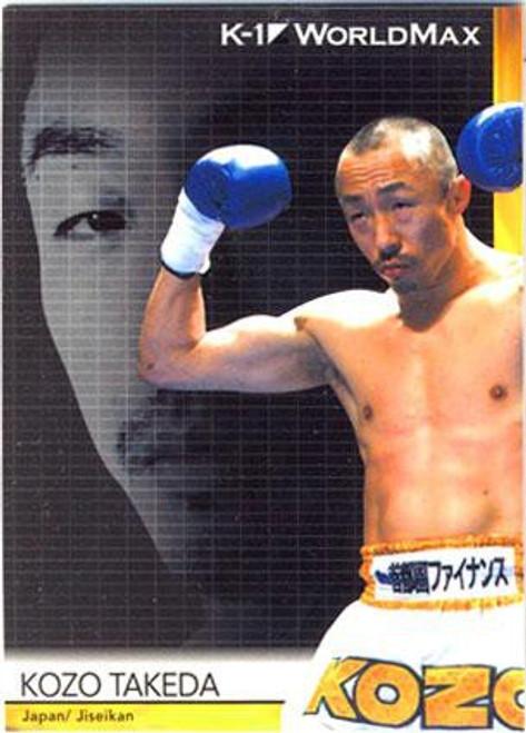 MMA K-1 World GP Kozo Takeda #48
