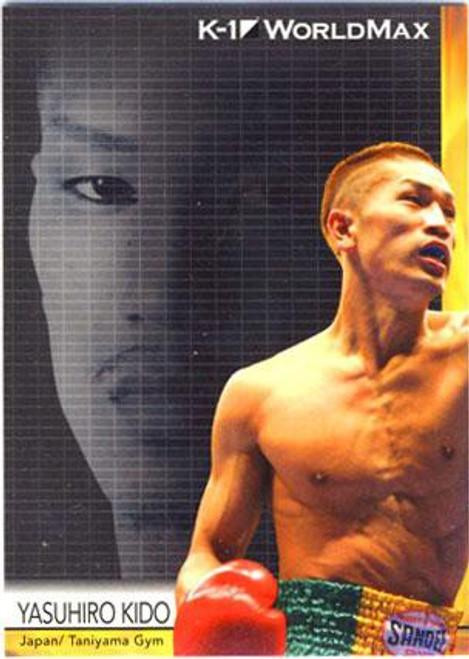 MMA K-1 World GP Yasuhiro Kido #52