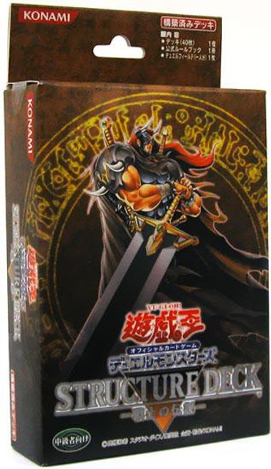 YuGiOh Trading Card Game Warrior's Triumph Structure Deck [Japanese]