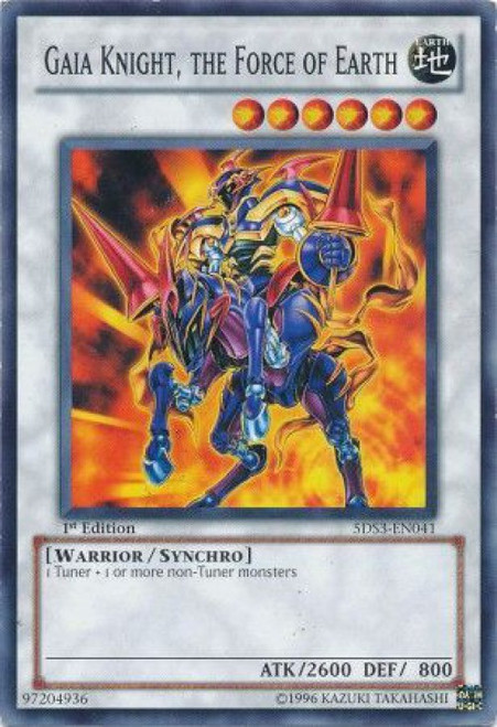 YuGiOh 5D's 2010 Duelist Toolbox Common Gaia Knight, the Force of Earth #5DS3-EN041
