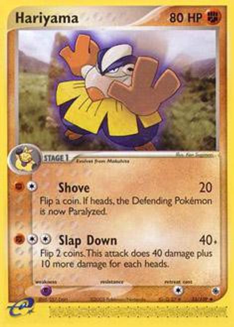 Pokemon EX Ruby & Sapphire Uncommon Hariyama #33
