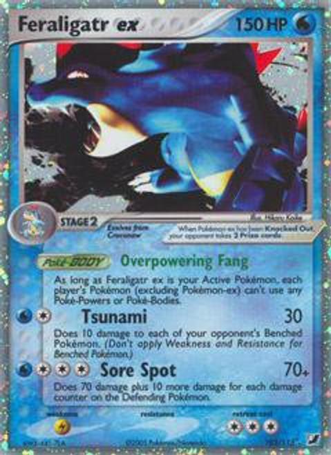 Pokemon Unseen Forces Ultra Rare Feraligatr ex #103