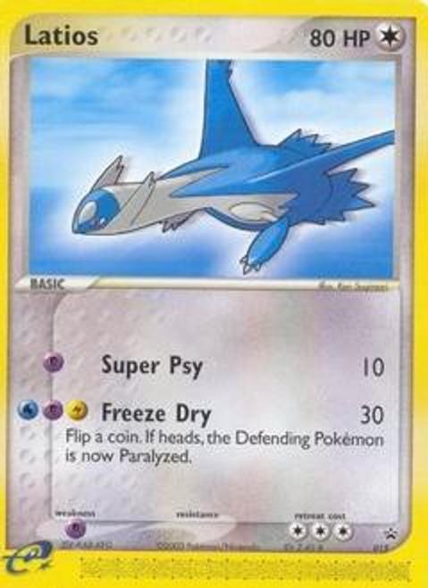 Pokemon Trading Card Game Promo Cards Rare Latios #15