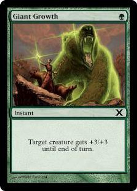 MtG 10th Edition Common Giant Growth #266