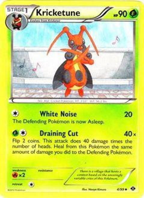 Pokemon Black & White Next Destinies Uncommon Kricketune #4