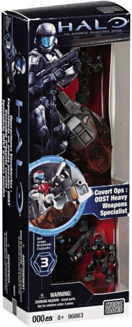 Mega Bloks Halo Covert Ops: ODST Heavy Weapons Specialist Set #96863