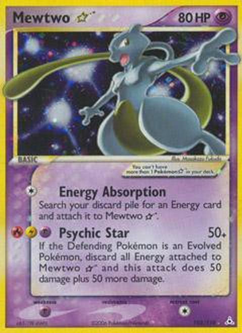 Pokemon EX Holon Phantoms Ultra Rare Mewtwo * #103