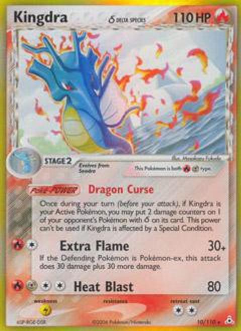 Pokemon EX Holon Phantoms Rare Holo Kingdra [Delta Species] #10