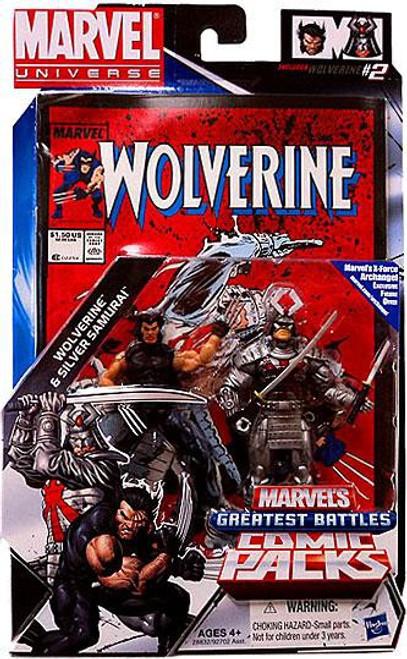 Marvel Universe Wolverine & Silver Samurai Action Figure 2-Pack