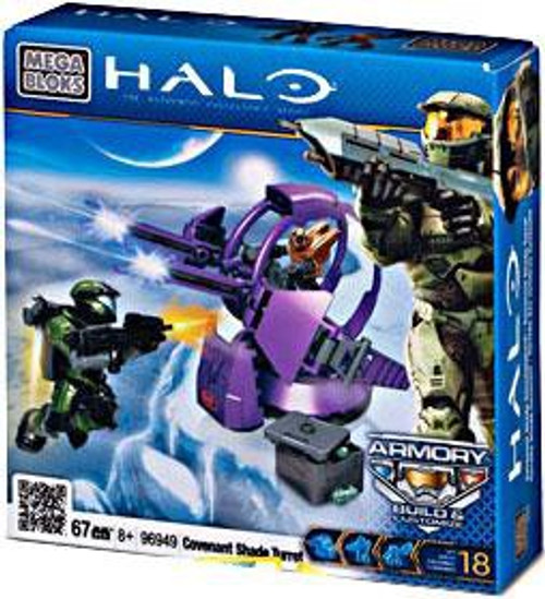 Mega Bloks Halo Covenant Shade Turret Set #96949