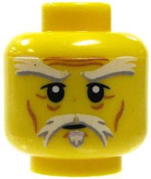 Gray Bushy Eyebrows, Mustache & Chin Beard Minifigure Head [Yellow Loose]