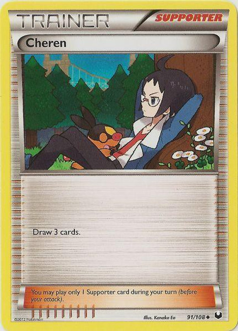Pokemon Black & White Dark Explorers Uncommon Cheren #91
