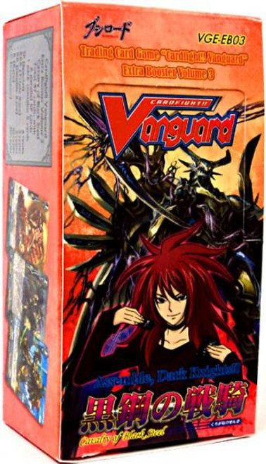 Cardfight Vanguard Trading Card Game Cavalry of Black Steel Extra Booster Box [15 Packs]
