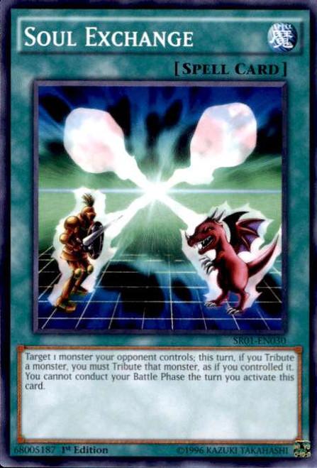 YuGiOh Emperor of Darkness Structure Deck Common Soul Exchange SR01-EN030