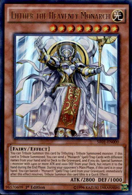 YuGiOh Emperor of Darkness Structure Deck Ultra Rare Ehther the Heavenly Monarch SR01-EN000