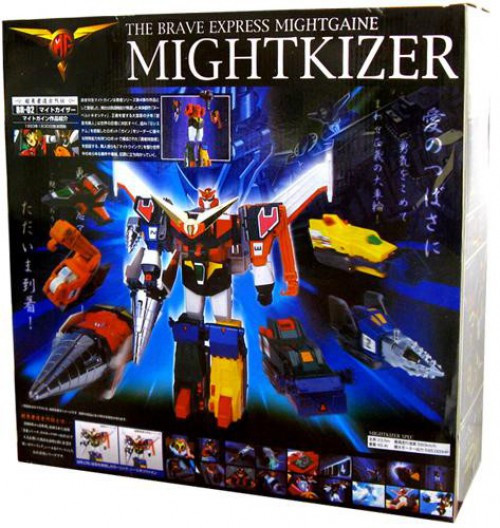 Brave Fighter Brave Revival Legend Mightkizer Figure BR-02 [The Brave Express Mightgaine]