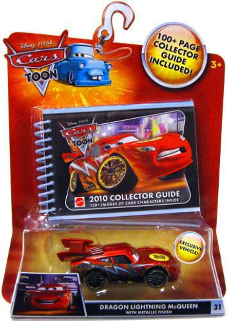 Disney / Pixar Cars Cars Toon Main Series Dragon Lightning McQueen with Metallic Finish Exclusive Diecast Car #31
