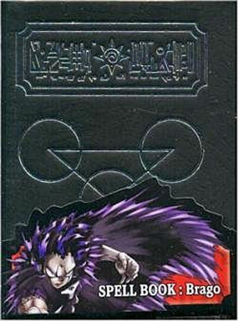 Zatch Bell The Card Battle Brago's Black Spell Book Set [Red Card]