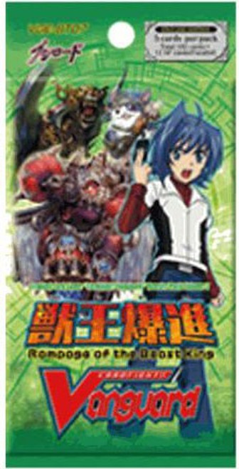 Cardfight Vanguard Trading Card Game Rampage of the Beast King Booster Pack [5 Cards]