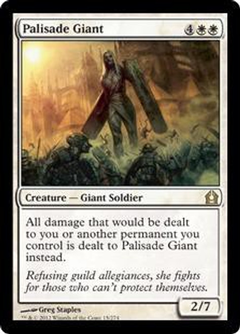 MtG Return to Ravnica Rare Palisade Giant #15
