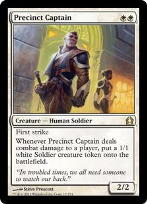 MtG Return to Ravnica Rare Precinct Captain #17