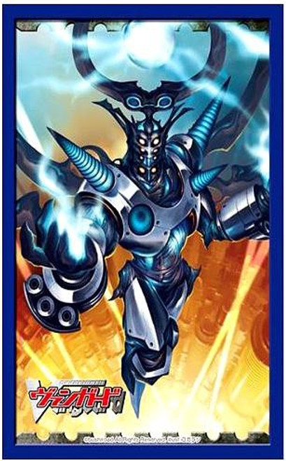 Cardfight Vanguard Trading Card Game Death Army Cosmo Lord Card Sleeves [Japanese]