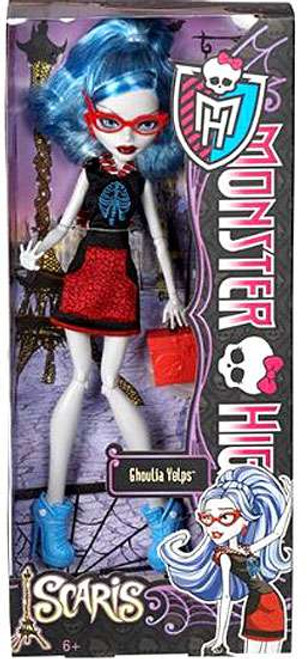 Monster High Scaris City of Frights Ghoulia Yelps 10.5-Inch Doll