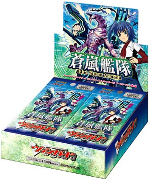 Cardfight Vanguard Trading Card Game Blue Storm Armada Booster Box [30 Packs]