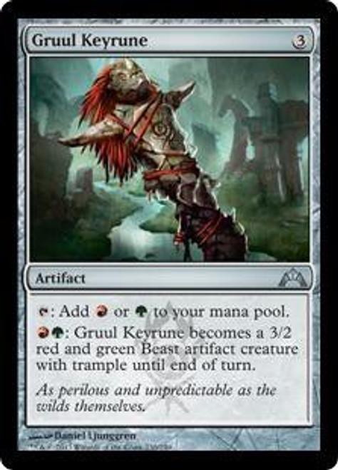 MtG Gatecrash Uncommon Gruul Keyrune #230