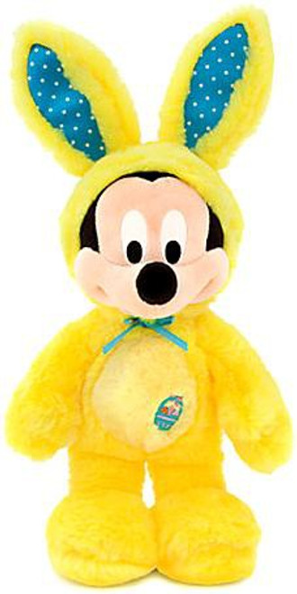 Disney 2013 Easter Mickey Mouse Exclusive 17-Inch Plush [Yellow Bunny Costume]