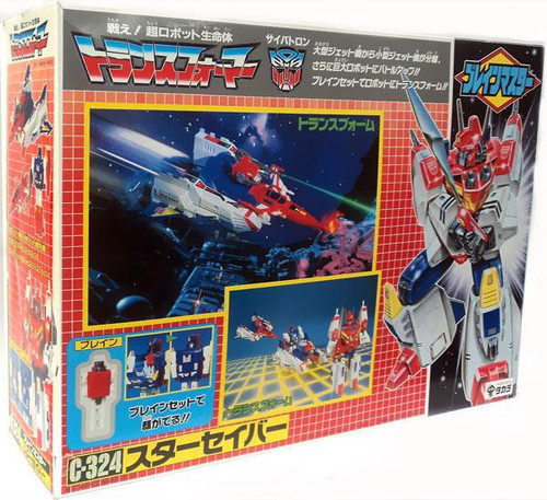 Japanese Transformers Victory Star Saber Action Figure Set C-324