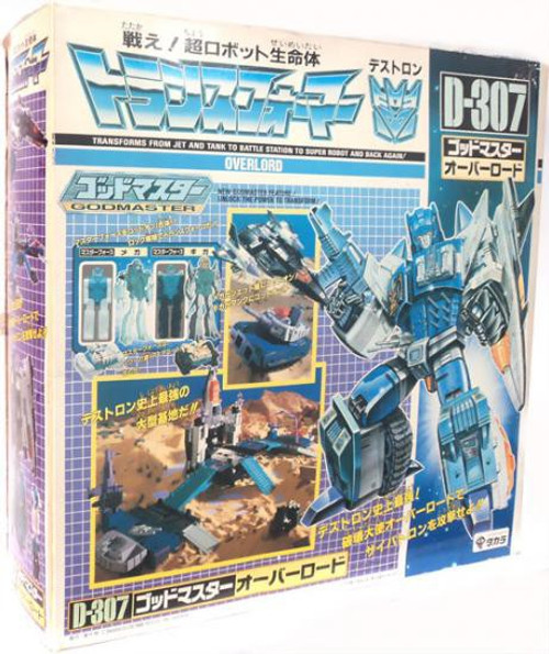 Transformers Japanese Super-God Masterforce Overlord Action Figure D-307