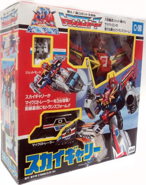 Transformers Japanese Return of Convoy Sky Garry Action Figure C-360