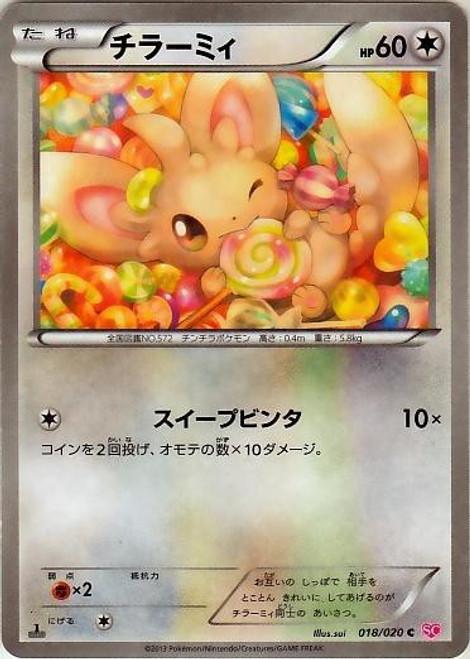 Pokemon Shiny Collection Common Minccino #18 [Japanese]