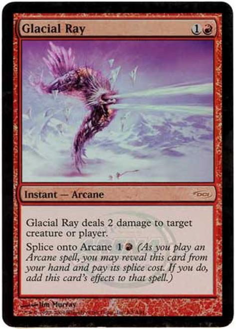 MtG Assorted Promo Cards Promo Glacial Ray #8 [Player Rewards]
